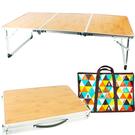 戶外折疊桌竹板桌(90x41x25cm)贈收納袋!野餐燒烤竹木竹板桌露營便攜手提桌簡易傢俱床上電腦桌