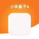 小米盒子4...