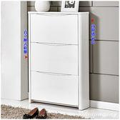 【水晶晶家具/傢俱首選】賽門70*105cm亮烤白色三門超薄掀式鞋櫃 JF8306-2