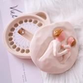 兒童乳芽紀念盒女孩男孩乳芽盒芽齒收藏盒寶寶掉換芽齒胎毛保存盒 格蘭小鋪