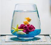 魚缸 創意玻璃魚缸水族箱斗魚缸桌面客廳生態小金魚缸辦公室水培綠蘿 原野部落