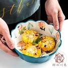 陶瓷碗家用北歐創意沙拉碗小碗餐具套裝釉下彩手繪組合【櫻田川島】