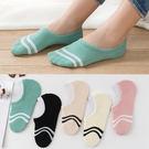 5雙襪子女短襪淺口正韓可愛船襪女棉質隱形襪夏季薄款矽膠防滑棉襪套