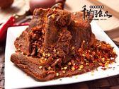 [千翔肉乾] 麻辣牛肉乾 (100g)/精緻包