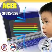 ® Ezstick ACER Swift 3 SF315 SF315-52G 防藍光螢幕貼 抗藍光 (可選鏡面或霧面)