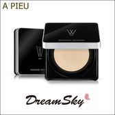 韓國 APIEU 幻想 魔方 網狀 夾心 氣墊 粉霜 (銀邊) 底妝 保濕 方形 氣墊粉餅  (13g/盒) DreamSky