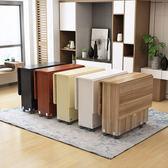 餐桌折疊宜家用小戶型長方形簡約易多功能可伸縮移動吃飯桌子4人 萌萌小寵DF