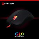 【94號鋪】FANTECH G10 輕量級高速專業電競遊戲滑鼠