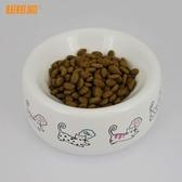 貓食盆 田田貓圓弧形陶瓷貓碗可愛防打翻貓食盆貓食具 星隕閣