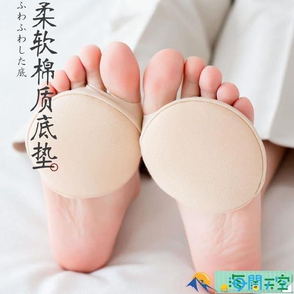 4雙裝 半腳掌襪五指襪前掌分趾高更鞋襪子女半截隱形夏季涼鞋防滑襪套士【海闊天空】