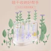 奶瓶收納-魯茜嬰兒奶瓶收納儲存盒干燥架加蓋防塵 奶瓶架晾干架-奇幻樂園