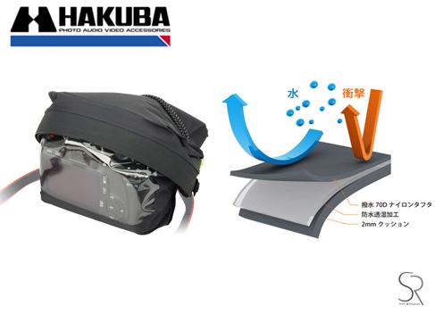 【聖影數位】HAKUBA SAFETECH CAMERA RAIN COVER LIGHT 防雨相機套 M HA311860