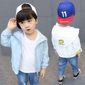 兒童男寶連帽長袖外套小童男童夏天防曬衣服薄款白色小男孩 全館免運