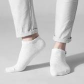 襪子男短襪薄款夏季純棉吸汗防臭透氣男士春秋低幫短筒夏天船襪潮