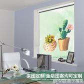 卷簾窗簾升降拉式手拉遮光臥室廚房浴室衛生間辦公室遮陽簾免打孔QM    橙子精品