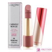 LANCOME 蘭蔻 限量絕對完美唇膏美好人生粉漾玫瑰版(3.4g)#06 Rose Nu-百貨公司貨【美麗購】