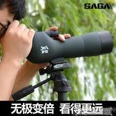 望遠鏡 SAGA變倍觀鳥鏡高倍高清單筒望遠鏡手機觀靶鏡夜視1000 60倍非300 DF 科技藝術館