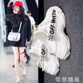 厚底包頭懶人半拖鞋女夏季時尚外穿新款韓版百搭帆布涼拖鞋 可然精品