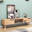 電視櫃 實木電視櫃現代簡約客廳北歐電視櫃茶几組合小戶型臥室電視機櫃T
