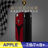 iPhone7/8 義大利原廠授權 藍寶堅尼 手機皮革TPU背蓋 保護殼 手機殼