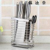 304不銹鋼刀架廚房用品刀具收納架