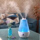 加濕器 家用靜音大霧量空調臥室孕婦空氣凈化香薰小型迷你噴霧-三山一舍