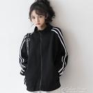 秋季新款兩條杠外套女韓版夾克學生黑色棒球服女寬鬆bf潮 交換禮物