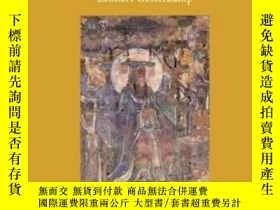 二手書博民逛書店The罕見Heavenly CourtY364682 Lennert Gesterkamp Brill 出版