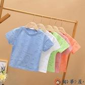 兒童T恤純棉夏短袖鏤空上衣韓版【淘夢屋】