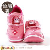 女童鞋 台灣製POLI正版安寶款閃燈運動鞋 電燈鞋 魔法Baby
