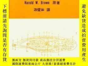 二手書博民逛書店最新臨牀寄生蟲學罕見精裝Y15322 Harold W. Bro