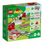 樂高LEGO DUPLO 火車軌道 鐵路軌道 10882 TOYeGO 玩具e哥