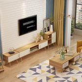 電視櫃茶幾組合套裝歐式現代簡約大小戶型客廳臥室影視櫃地櫃 衣間迷你屋LX