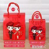 結婚用品喜糖禮盒婚慶喜糖袋糖果包裝紙盒創意中國風喜糖盒子「榮耀尊享」