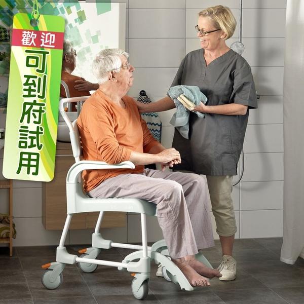 來而康 強生 Etac 益他 如沐春風 沐廁座椅 帶輪 白/綠色