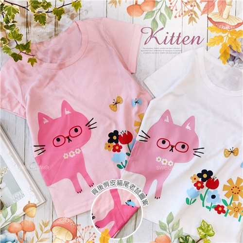 眼鏡貓咪花園散步棉質短袖上衣-2色(310005)【水娃娃時尚童裝】