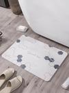 硅藻泥腳墊 奇雅天然硅藻泥腳墊衛生間衛浴門墊硅藻土地墊吸水速干浴室防滑墊 小衣裡