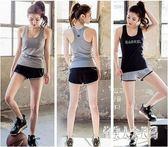 韓版夏季大碼瑜伽背心短褲運動套裝女夏無袖跑步服速干服  yu2989『俏美人大尺碼』