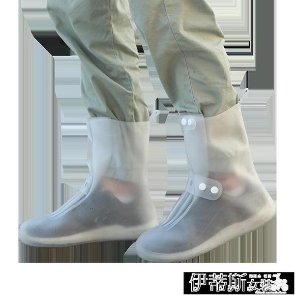 雨鞋套彼上雨鞋套男女鞋套防水雨天防滑加厚耐磨成人下雨天防水防雨鞋套 伊蒂斯 交換禮物