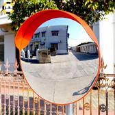 室外交通廣角鏡道路反光鏡80cm車庫轉彎鏡路口廣角反光鏡PC廣角鏡WD  電購3C