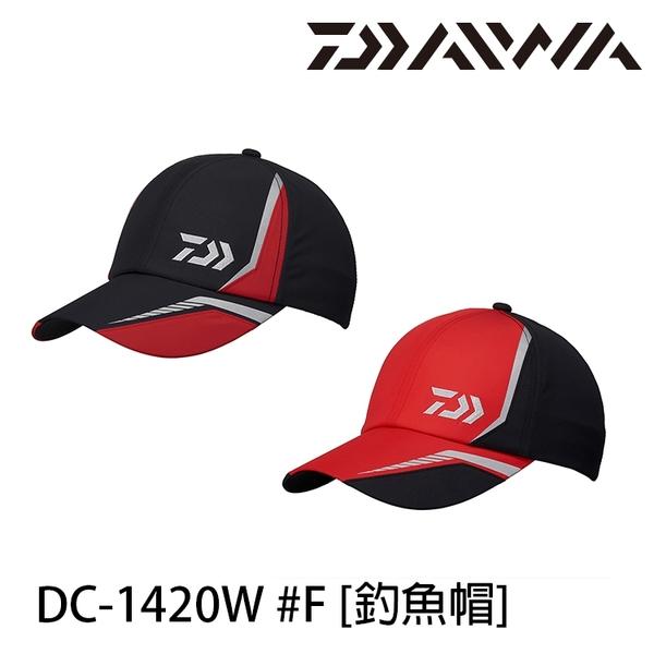 漁拓釣具 DAIWA DC-1420W [釣魚帽]