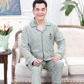 雙十二狂歡購中老年人爸爸男士睡衣秋季純棉長袖中年男式全棉加肥加大碼家居服