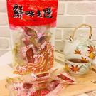 【鮮味之選】一口吃烏魚子 (150g/袋) 伴手禮 過年送禮