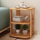 茶几沙發邊幾北歐小戶型客廳角幾收納置物架小桌子床頭櫃【快速出貨】