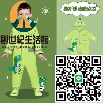 兒童雨衣女童寶寶雨披夏季男童連體套裝防水全身【創世紀生活館】