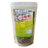 綠源寶~三色藜麥300公克/包