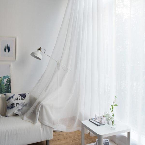 限定款窗紗 五色可選 寬450x高270公分 窗紗背景布紗