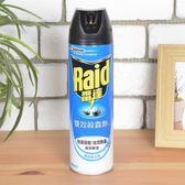 Raid 雷達噴霧殺蟲劑(蒼蠅蚊子)500ml - 無味