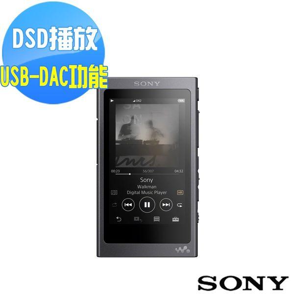 SONY Walkman NW-A46HN 高解析音樂播放器 32GB (黑色B)送 KKbox 30天儲值卡+SONY 杯墊