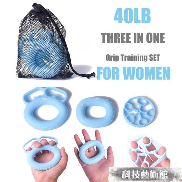 握力器硅膠握力圈器球女士男士康復訓練手指力彈奏老人偏癱中風手勁鍛煉 交換禮物